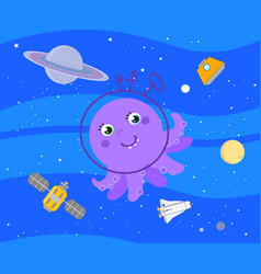 Cute cartoon alien in outer space vector