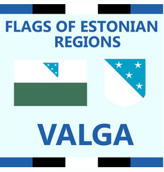 Flag of estonian region valga vector