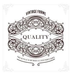 premium luxury perfect border for identity vector image