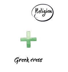 religious sign-greek cross vector image