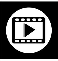 video film icon vector image