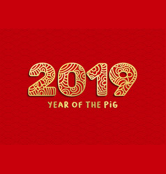 2019 year of the pig golden laser cut lettering vector