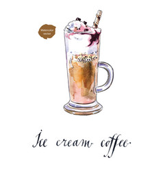 fresh brewed coffee ice cream with berries vector image
