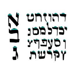 Hebrew font black calligraphy hebrew letters in vector