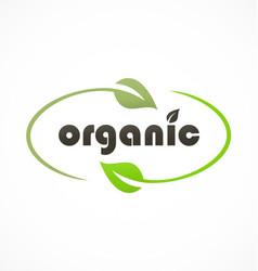 Organic leaf company logo vector