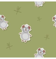 Seamless pattern with Chinese Zodiac Goat Sign vector image