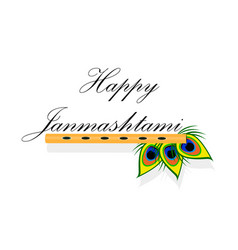 Bansuri with peacock feather in janmashtami vector