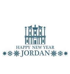 Greeting Card Jordan vector
