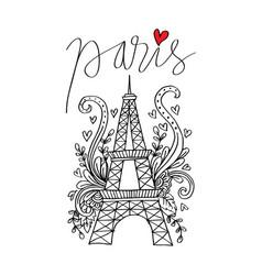 paris europe european city name vector image