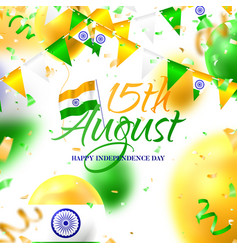 Card happy independence day in india vector