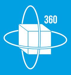 virtual cube icon white vector image