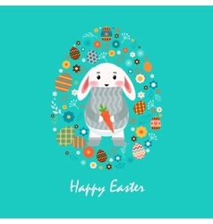 Happy easter 12 vector image