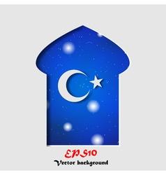 Ramadan Kareem islamic background Eid mubarak vector image