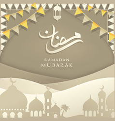 Ramadan mubarak design background vector