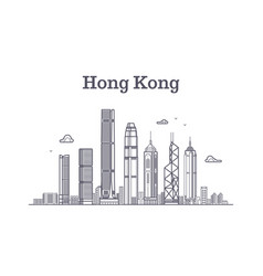 china hong kong city skyline architecture vector image