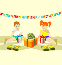 boy and a girl brother and sisterhappy vector image