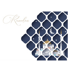 Greeting card invitation for muslim holiday vector
