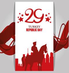 Turkey republic day national celebration event vector