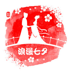 Chinese valentines day vector