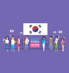 Group of young people holding korean flag south vector