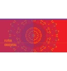 Ornate oriental style invitation cover design vector