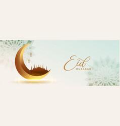 Realistic eid mubarak festival religious banner vector