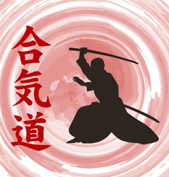 The man shows Aikido vector image