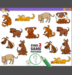 Find two same dogs or puppies game for kids vector