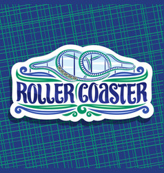 logo for roller coaster vector image