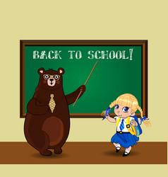 Cute cartoon bear teacher and kawaii schoolgirl vector