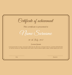 certificate template in brown paper colors vector image