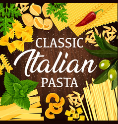 italian pasta herbs and spices vector image