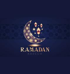 tamadan kareem greeting card with filigree shining vector image