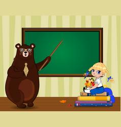 Cartoon bear teacher and school girl sitting vector