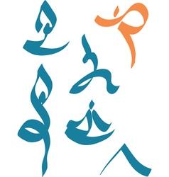 Calligraphic yoga pose set vector image