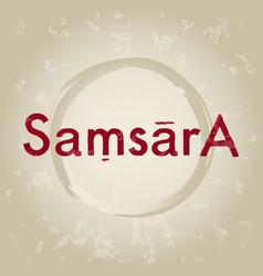 Samsara vector