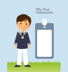 first communion child on vertical card vector image