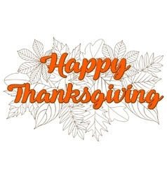 Happy Thanksgiving Day 3 vector image vector image