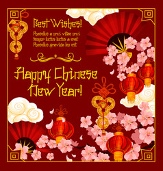 Chinese new year flowers greeting card vector