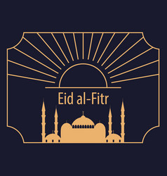 eid al-fitr muslim religious holiday greeting vector image