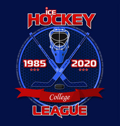 emblem of the hockey league vector image