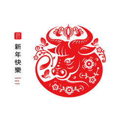 golden ox zodiac sign bulls head and flowers cny vector image