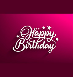 inscription happy birthday vector image