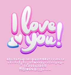 Cute tender greeting card i love you vector