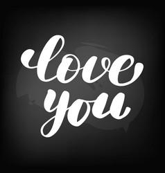 love you chalkboard blackboard lettering vector image