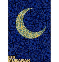 Muslim community festival Eid Mubarak with hanging vector image
