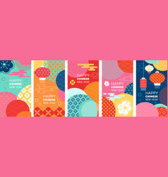 set new year cards vector image