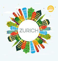 Zurich switzerland city skyline with color vector