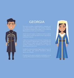 georgia costumes on blue vector image vector image
