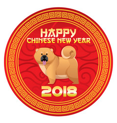 chinese new year design with dog inside the design vector image